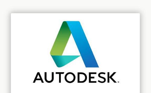 AUTODESK I chuyển đổi thuê bao nhận ngay ưu đãi tới 25%